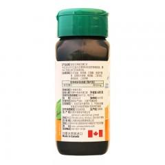 加拿大健美生牌维生素C片1430mg×60片