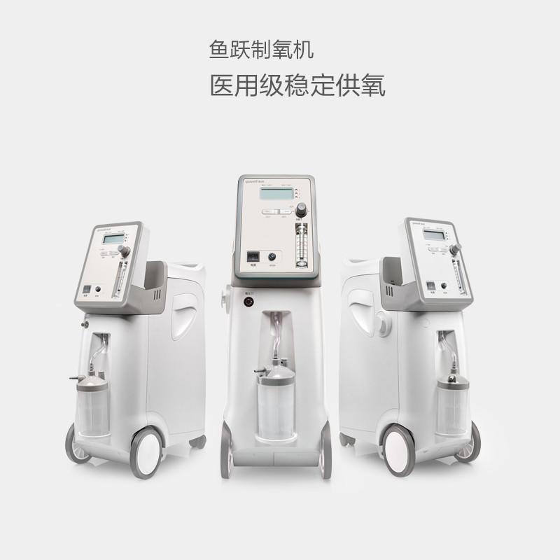 鱼跃制氧机家用吸氧机家用便捷语音遥控老人孕妇家庭式便捷9F-5W
