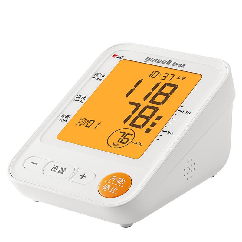 鱼跃电子血压计血压仪老人上臂式全自动血压测量计测压仪器 YE650D
