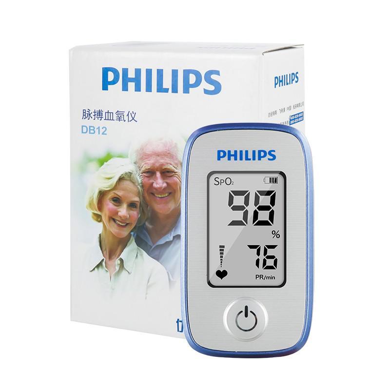 飞利浦脉搏血氧仪指夹式医用血氧饱和度手指式心率检测仪大屏DB12