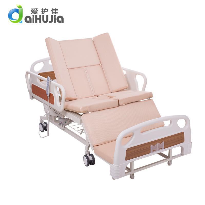 爱护佳护理床手电一体全翻 可折叠铝合金护栏 1.2米红色木质床头