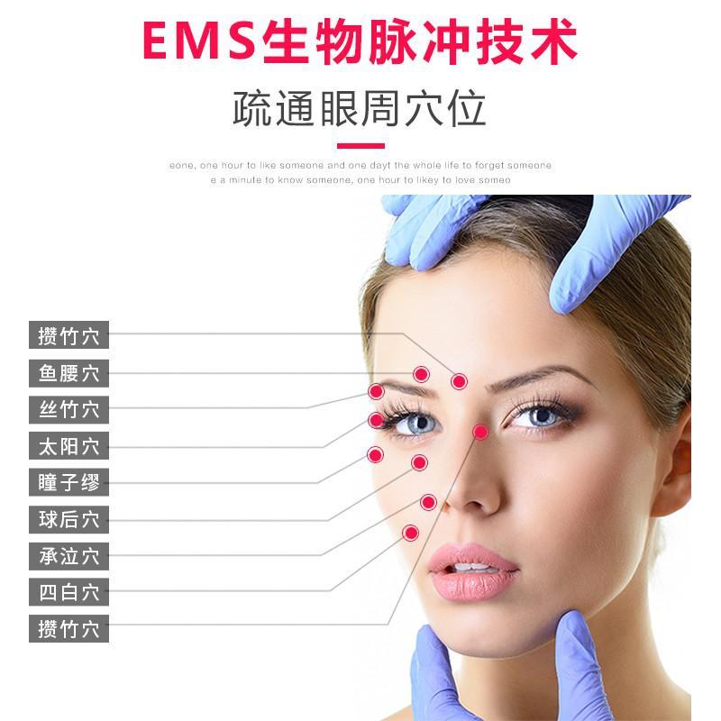 和正HALCYON健康脉冲波护眼仪 HZ-HYY-1