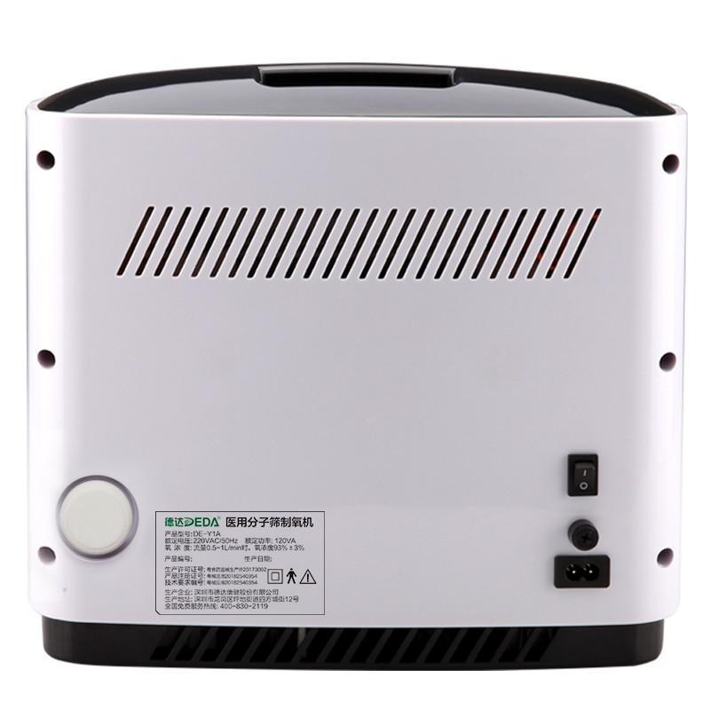德达医用机 标准型 触摸按键屏 黑色(主体白色)DE-1A