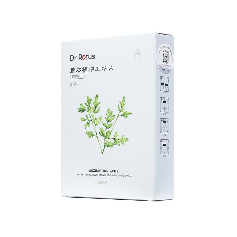 DR.ROTUS艾草暖宫贴(4贴/盒)3盒(标准版)DRTZ19012905