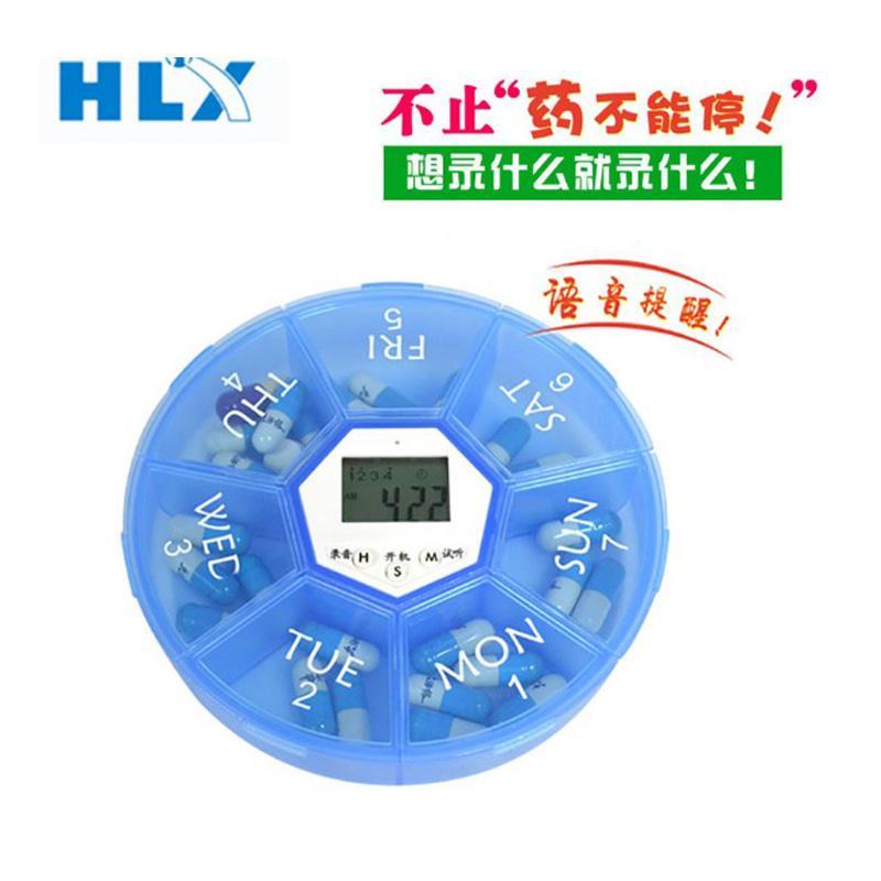 华立鑫圆形充电式七格药盒 自由录音定时提醒功能药盒 PFT-57V