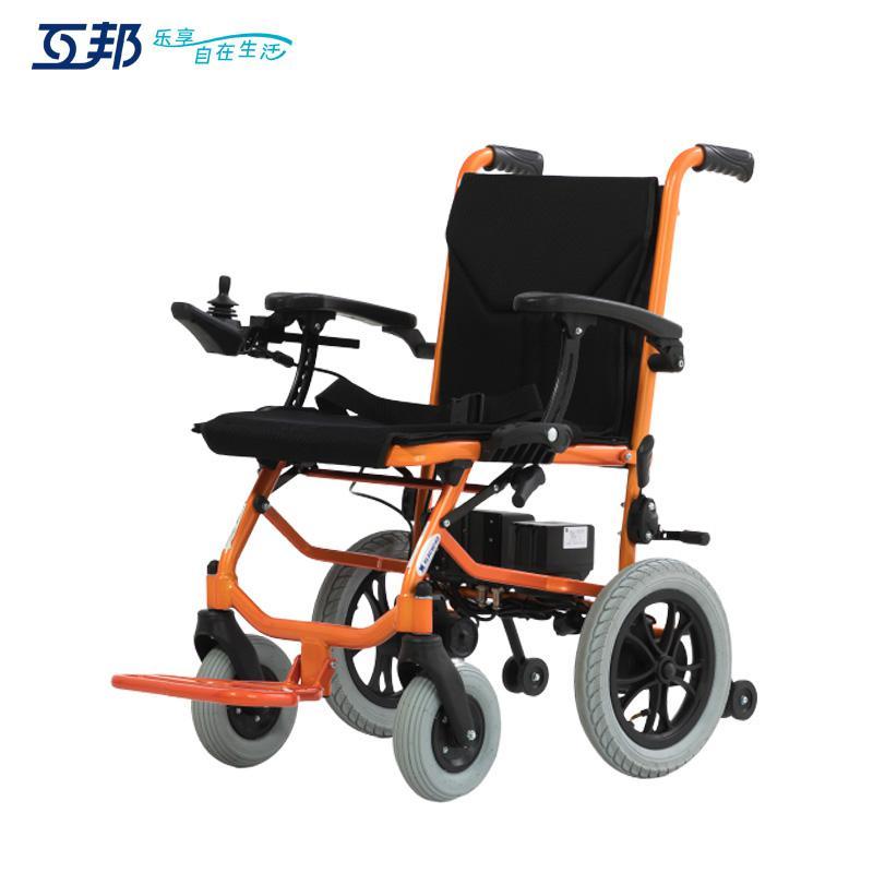 互邦电动轮椅HBLD3-D