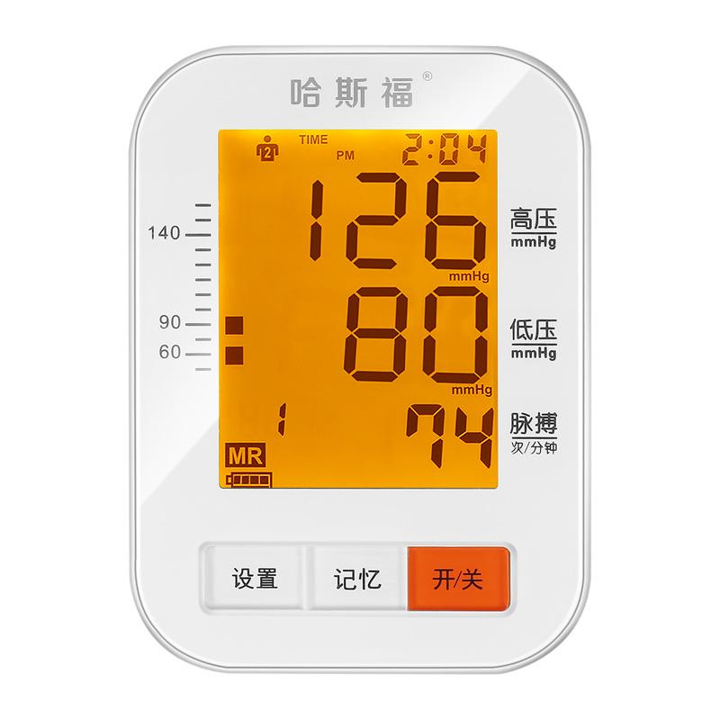 哈斯福臂式血压计(锂电池)BSX589