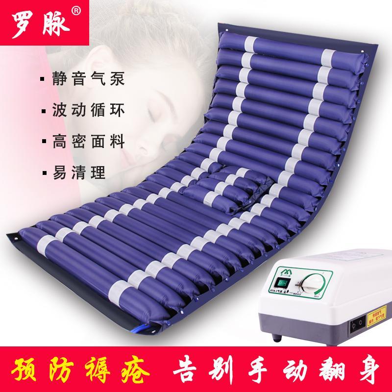 罗脉气垫床 带便孔-睡眠泵 深蓝色 900*2000mm(平铺尺寸)B02
