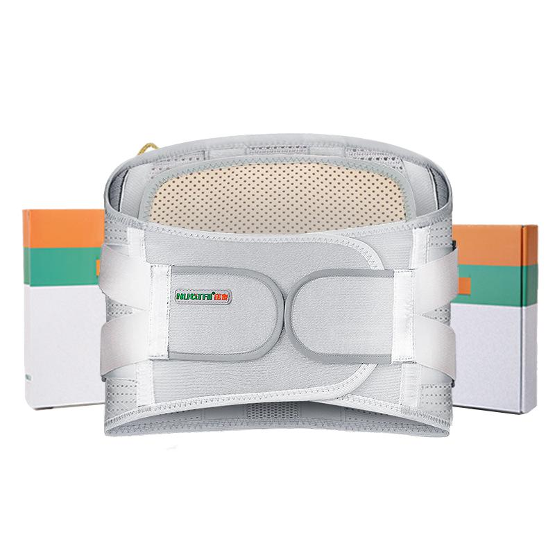 诺泰 腰部护理带含自发热垫片/透气垫片/羊绒垫片  外观结构上区分男女款 NT16C0308