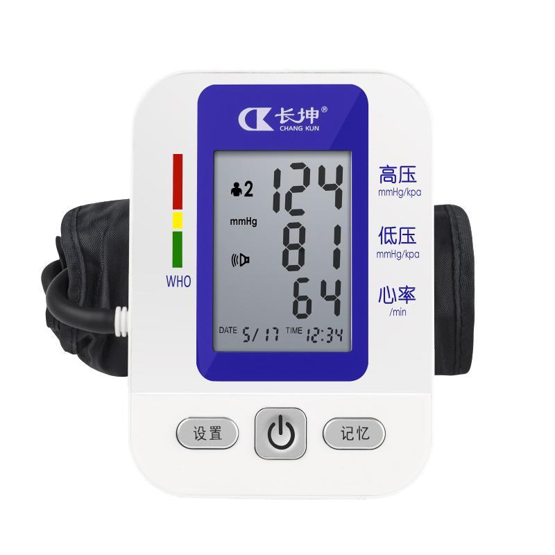 长坤臂式血压计 智慧型加压 CK-A158