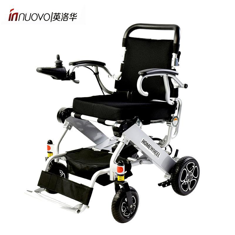 英洛华电动轮椅 N5513