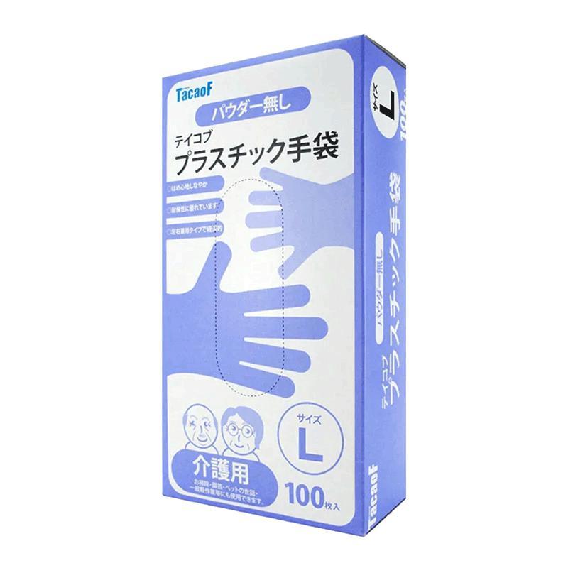 特高步护理手套无粉超薄塑胶手套GL01 M码