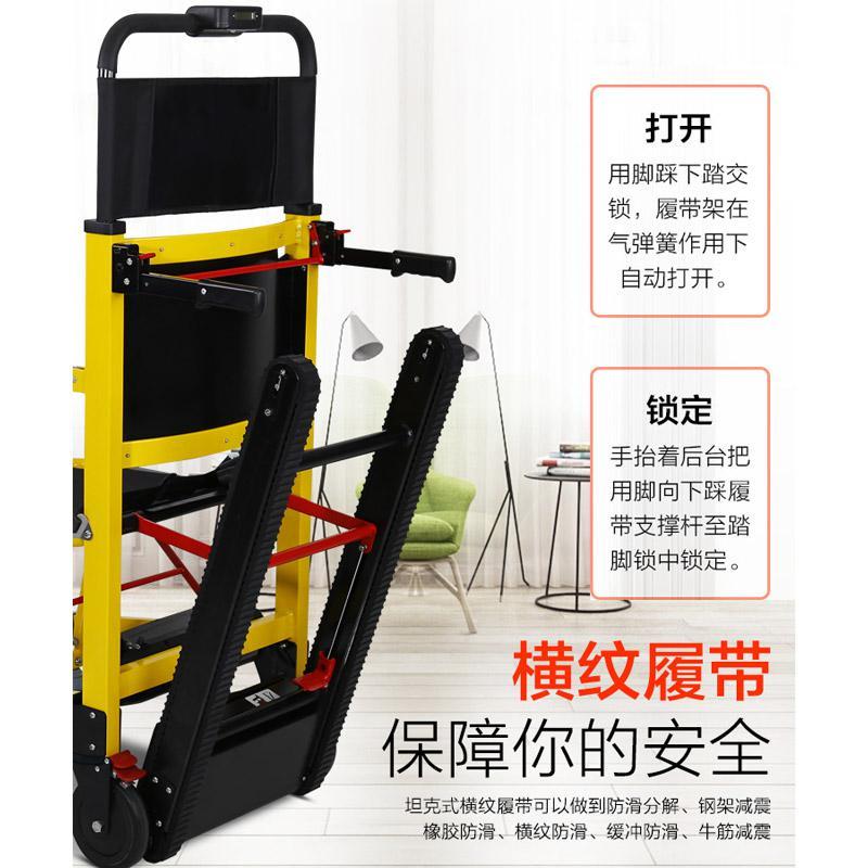德国斯维驰电动轮椅老人智能上下楼梯全自动爬楼梯履带爬楼机SW-G7