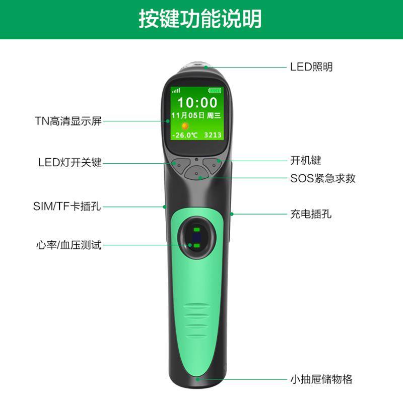 醇正优品智能拐杖测心率GPS定位打电话报警带灯收音机拐杖G4