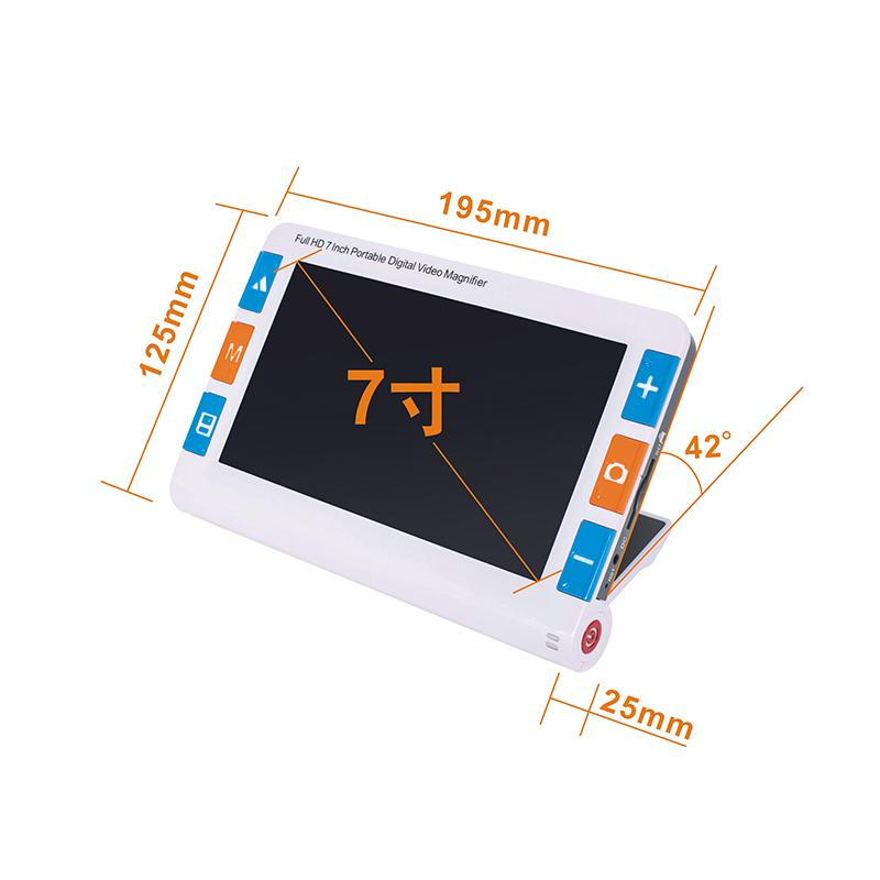 瑞德姆超长待机48倍双摄7寸便携式电子助视器老人学生弱势群体放大镜RS700S