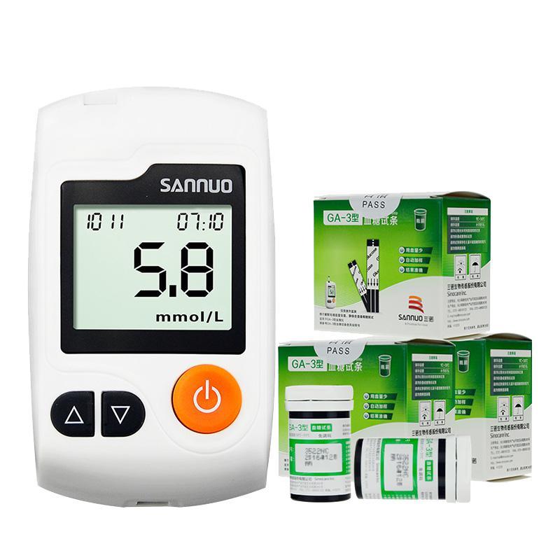 三诺安稳血糖免调码瓶装试条套装150支/套(透明)