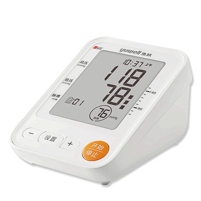 鱼跃电子血压计YE650A测量仪器家用全自动老人上臂式测压仪