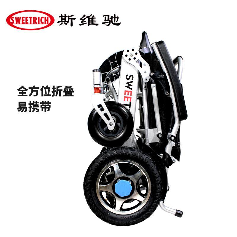 斯维驰电动轮椅折叠轻便轮椅锂电池老年人残疾人代步车电动轮椅SW6000-008 轻量