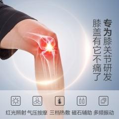 攀高膝盖理疗关节仪膝部按摩器热敷老人保暖老寒腿男女士疼痛神器 PG-2015F3