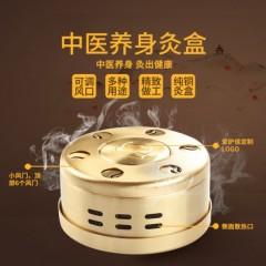 爱护佳单联艾灸(套装)无烟包1个+纯铜艾灸盒1个 +艾柱1盒(54柱)AHJ-WYB-1